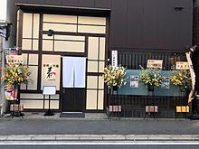 Sakuraスタッフ