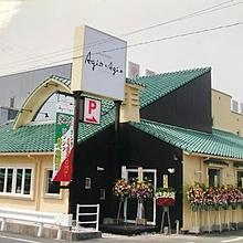 170席のDJレストラン