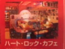 90年代オールディーズカフェ
