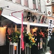 東京三田店