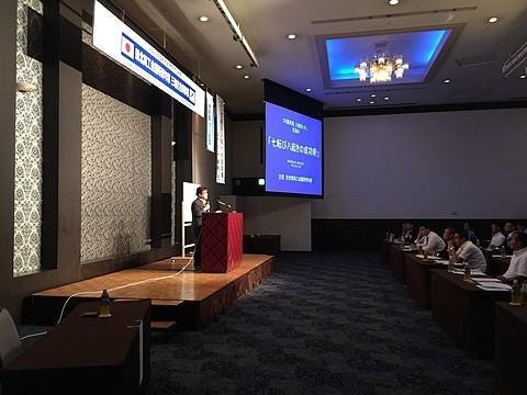 北海道から沖縄まで、全国各地で講演とコンサルティング